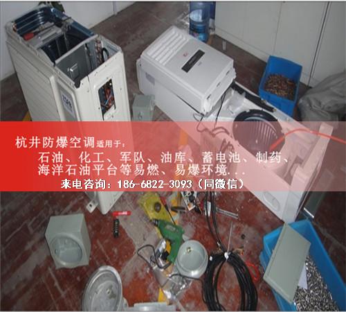 栈桥变电站防爆空调机案例图
