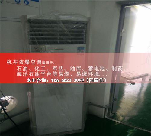 煤气站防爆空调机案例图