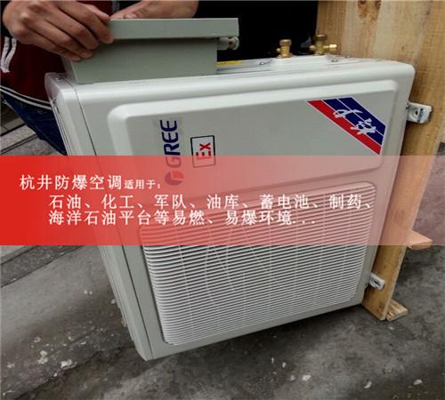 风电蓄电池室防爆空调机案例图