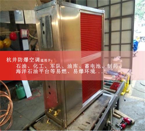 电厂格力8p防爆空调器图片