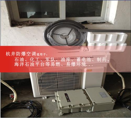 烤漆房防爆空调机案例图