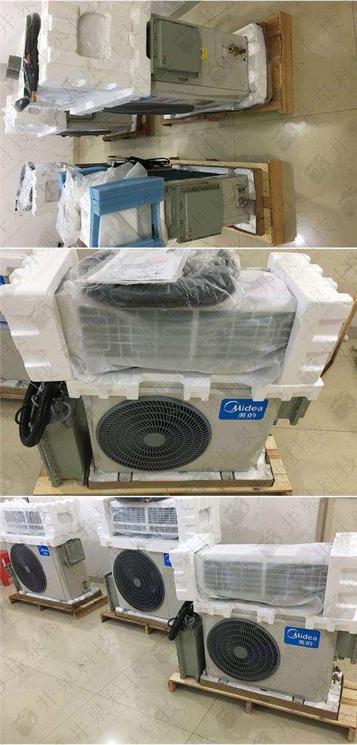 供电站防爆空调机案例图