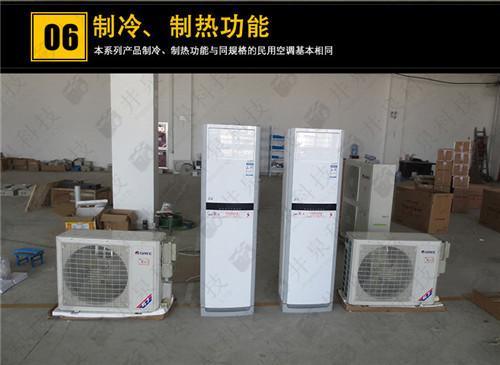 纺织车间防爆空调机案例图