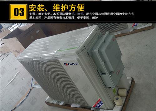 石化化工防爆空调机案例图