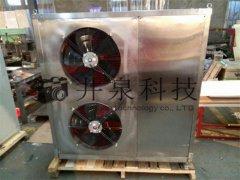 不锈钢防爆空调外机