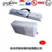 石化化工防爆空调机 BHKG12Ex五匹防爆空调机
