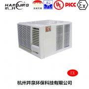 石化化工防爆空调机 BHKT2.6Ex1.5p防爆空调机