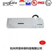 蓄电池室5p防爆空调机