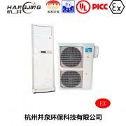 蓄电池房BHKT2.6Ex1.5p防爆空调机