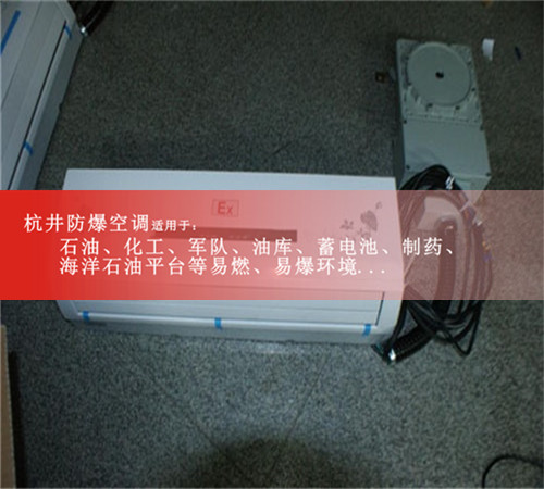 1.5p喷漆房防爆风机盘管图片