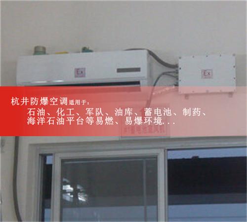 10p制药厂防爆水环热泵空调机现场安装图