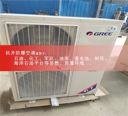 化纤厂防爆空调图片