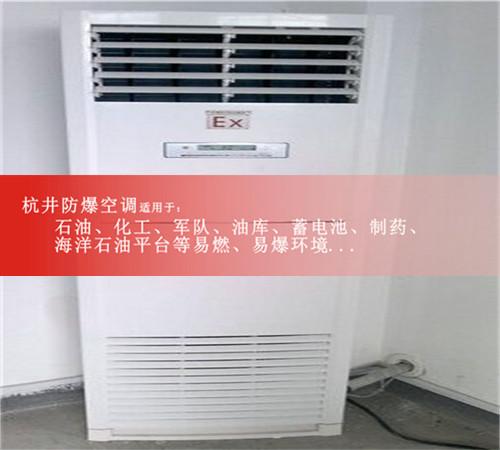 通讯机房防爆空调案例图