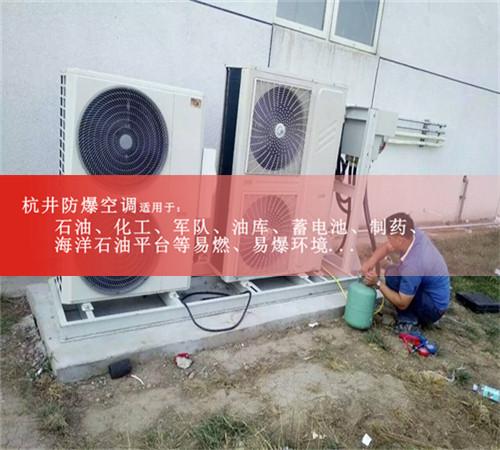 风力发电厂防爆空调案例图