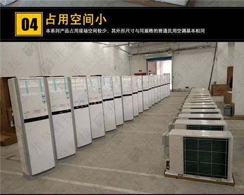 化工冶炼车间防爆空调图片