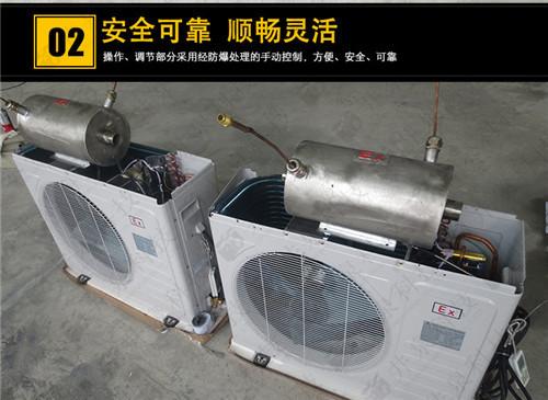 化工冶炼车间防爆空调现场安装图