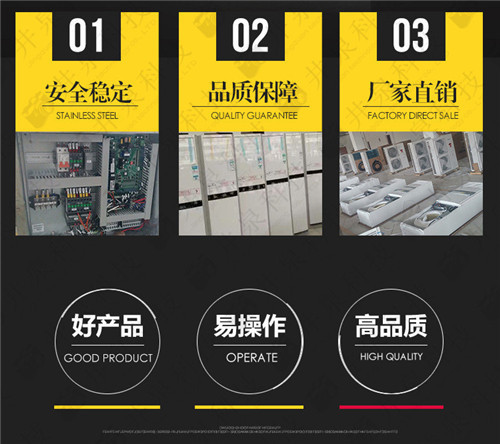 风电蓄电池室防爆空调现场安装图